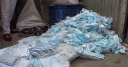 হাসপাতালের রক্ত মাখা মাস্ক-হ্যান্ড গ্লাভস ধুয়ে বিক্রি, দু'জন আটক