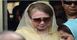 খালেদা জিয়াকে মুক্তি দিচ্ছে সরকার