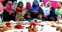 লক্ষ্মীপুর হলি গার্লস স্কুলে পিঠা উৎসব