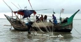 ১'শ কিলোমিটার এলাকায় মাছ ধরা নিষেধ