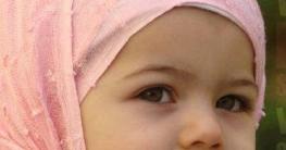 ইসলামে কন্যা সন্তানের অধিকার ও মর্যাদা