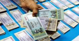 ব্যাংক থেকে ৪৭ হাজার কোটি টাকা ঋণ নেবে সরকার