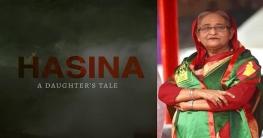 টিভিতে আজ 'হাসিনা: অ্যা ডটারস টেল'