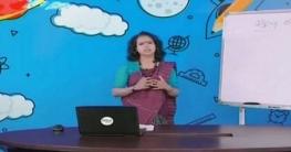 টিভি-অনলাইনে পাঠদান: স্বস্তিবোধ করছেন অভিভাবক