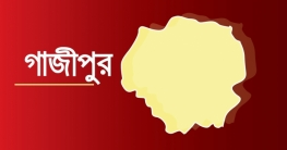 গাজীপুরে ১১ জন করোনা রোগী শনাক্তের পর 'লকডাউন'