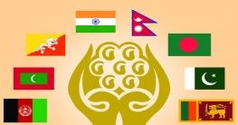 অর্থনৈতিক ক্ষতি পুষিয়ে নিতে সদস্য দেশগুলোকে সার্কের অর্থ সহায়তা