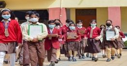 করোনা মোকাবিলায় শিক্ষার্থীদের করণীয়: ইউনিসেফ
