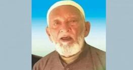 লক্ষ্মীপুরের সাবেক এমপি সিরাজুল ইসলাম মারা গেছেন