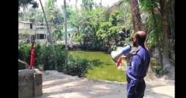 লক্ষ্মীপুরে মৃত বৃদ্ধ করোনায় আক্রান্ত নয় : লকডাউন প্রত্যাহার