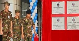 সেনাবাহিনী প্রধান সেনা কল্যাণ সংস্থার ৪টি স্থাপনা উদ্বোধন করেছেন