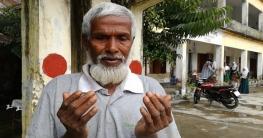 আল্লাহ এমপি কন্যার মনোবাসনা পূর্ণ করুন