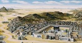 ইব্রাহিম (আ.) কর্তৃক পবিত্র কাবাঘর নির্মাণের ঘটনা (শেষ পর্ব)