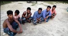কমলনগরে নদীতে মাছ ধরার দায়ে ৬ জেলের জরিমানা