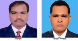 কমলনগর প্রেসক্লাবের নতুন কমিটি গঠন