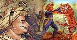 বাড়ি ভর্তি বাঘ, তাদের সঙ্গেই খেলতেন টিপু সুলতান