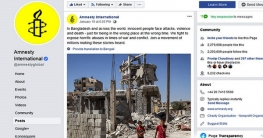 বাংলাদেশ নিয়ে বিভ্রান্তিকর পোস্ট: ক্ষমা চাইল অ্যামনেস্টি