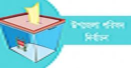 তৃতীয় ধাপে ২৫ জেলায় ১১৯ ম্যাজিস্ট্রেট নিয়োগ