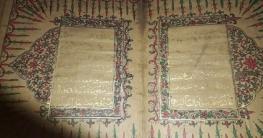 বাংলাদেশে পাচারের আগে স্বর্ণের কোরআন শরিফ উদ্ধার