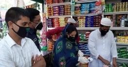 লক্ষ্মীপুরে দ্রব্যমূল্য বৃদ্ধি, নয় ব্যবসা-প্রতিষ্ঠানকে জরিমানা