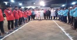 মুজিব শতবর্ষ উপলক্ষ্যে লক্ষ্মীপুর শর্টপিচ ক্রিকেট টুনার্মেন্ট
