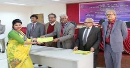 'কলেজ শিক্ষকদের নিয়ে শিগগিরই আইসিটি ট্রেনিং'