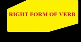 এসএসসি পরীক্ষায় Right form of verb এ উত্তর করার সহজ নিয়ম